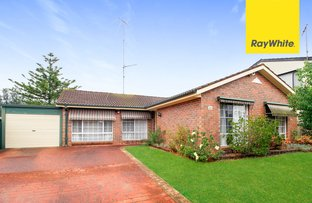 Picture of 25 Solander Drive, St Clair NSW 2759