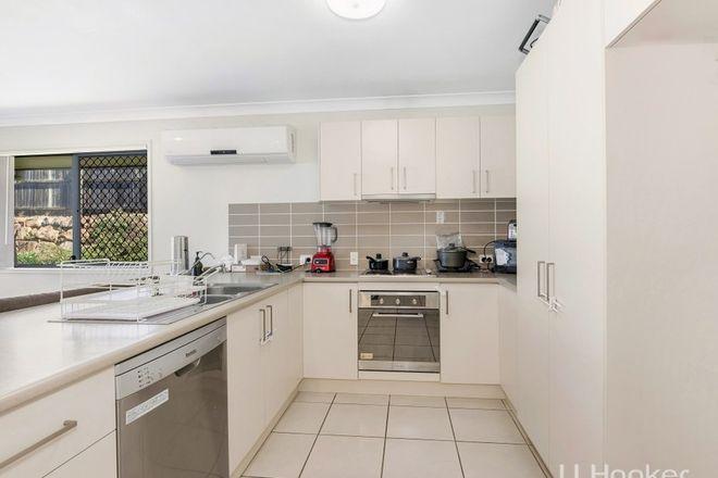 Picture of 9 Armani Avenue, WULKURAKA QLD 4305