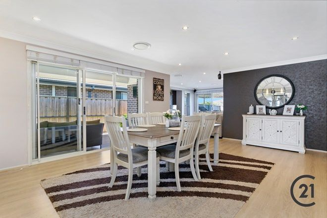 Picture of 15 Hastings Street, THE PONDS NSW 2769