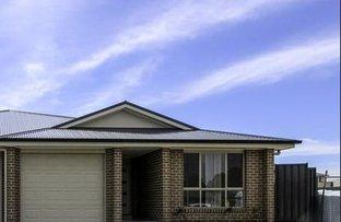 Picture of 2/7 Salamander Road, Wadalba NSW 2259