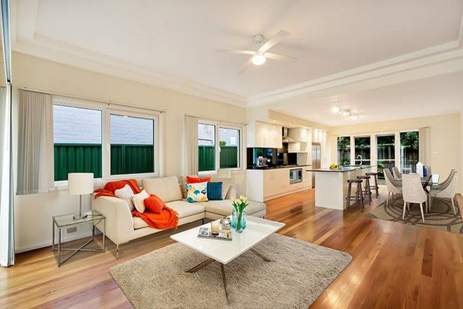 Picture of 32 Gordon Square, MARRICKVILLE NSW 2204