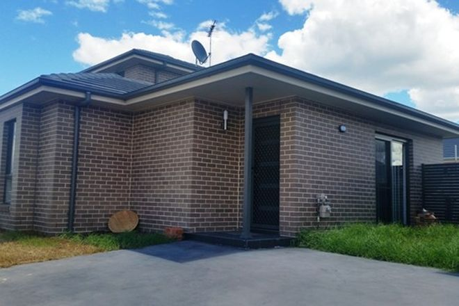 Picture of 21A Pacific Palms Circuit, HOXTON PARK NSW 2171