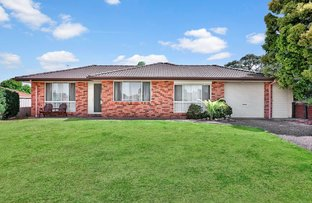 Picture of 3 Cougar Place, Raby NSW 2566