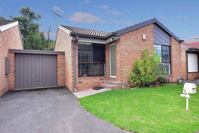 Picture of 11/1A Jean Street, CHELTENHAM VIC 3192