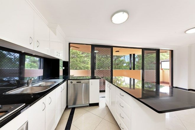 Picture of 7/5 Murray Street, LANE COVE NORTH NSW 2066