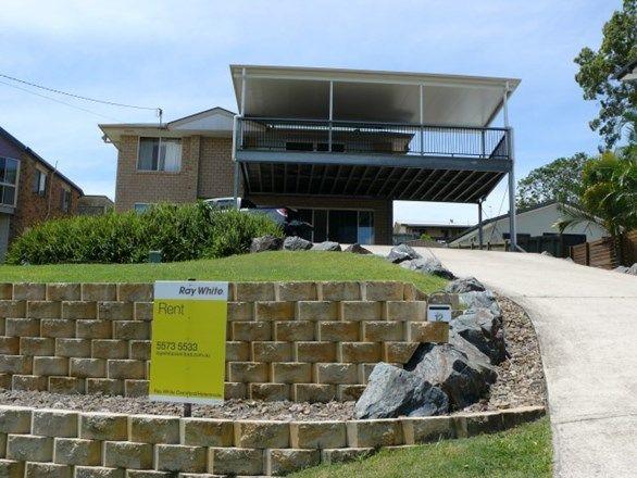 12 Waddiwong Road, Coomera QLD 4209, Image 0
