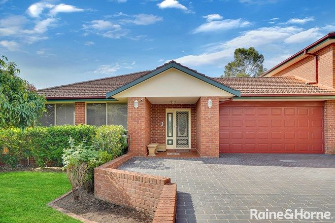 Picture of 69 Cowells Lane, ERMINGTON NSW 2115