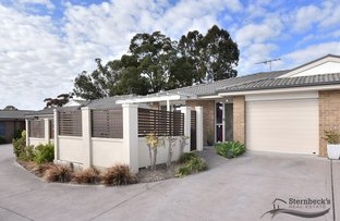Picture of 4/22 Hickey Street, Cessnock NSW 2325