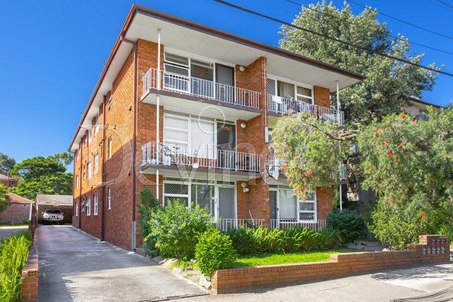 Picture of 8/17 Lyons Road, STRATHFIELD NSW 2135