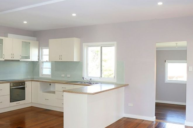 Picture of 24 Smith Street, TAREE NSW 2430