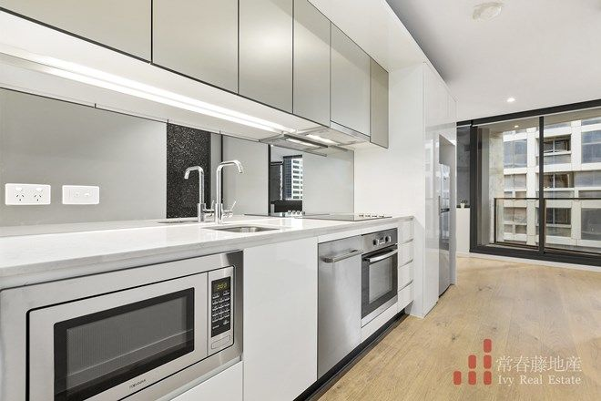 Picture of 1701/33 Rose Lane, MELBOURNE VIC 3000
