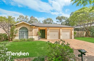 Picture of 18 Carmelita Cct, Rouse Hill NSW 2155