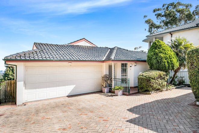 Picture of 5/300 Marsden Road, CARLINGFORD NSW 2118