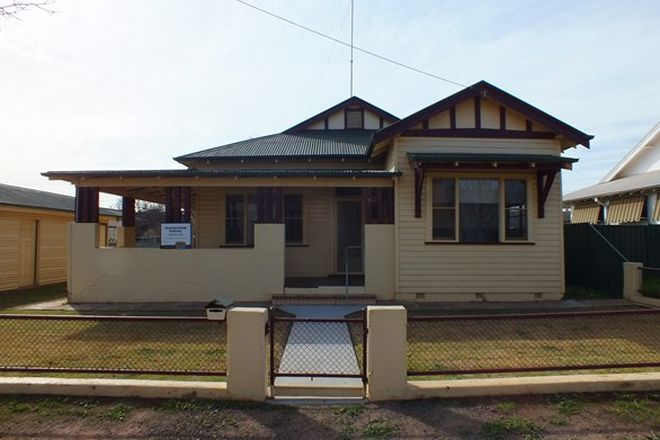 Picture of 7 Shire Street, WEST WYALONG NSW 2671