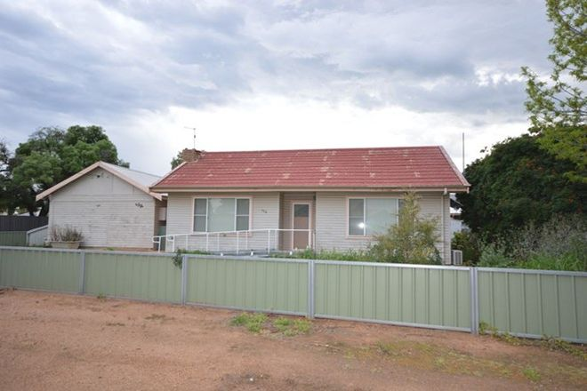 Picture of 112 Derribiong Street, NARROMINE NSW 2821