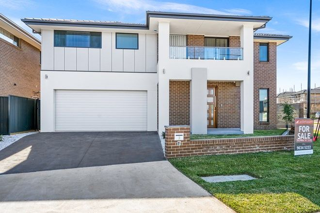 Picture of 2 Duley Street, MARSDEN PARK NSW 2765