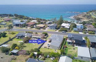 Picture of 59 Noble Parade, Dalmeny NSW 2546