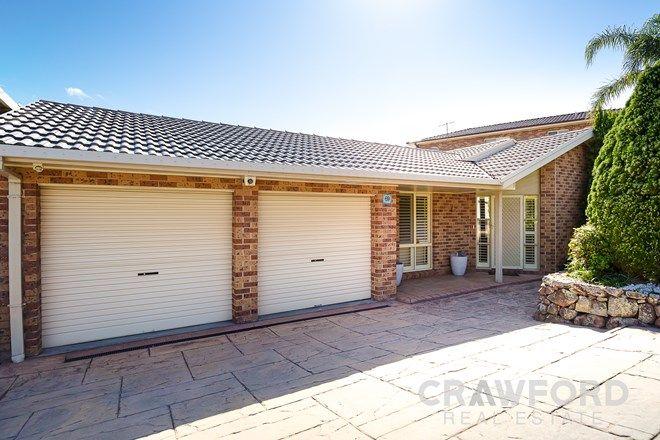 Picture of 69 Birchgrove Drive, WALLSEND NSW 2287