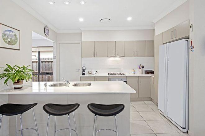 Picture of 22 Kooindah boulevard, WYONG NSW 2259