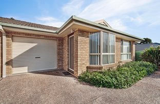 Picture of 5/6 Justine Parade, Rutherford NSW 2320