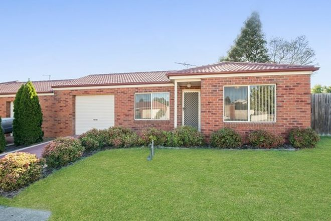Picture of 41 Hadley Drive, WALLAN VIC 3756