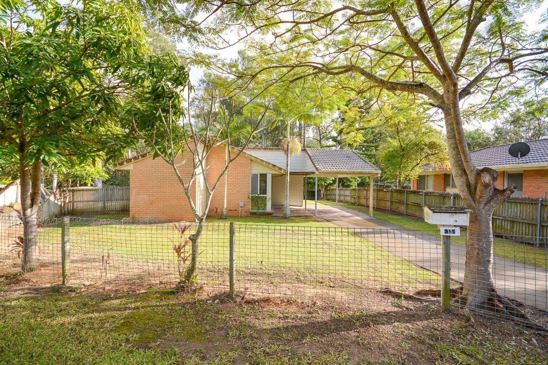 13 Jackson Court, Dinmore QLD 4303, Image 0