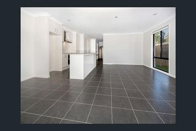 Picture of 1/36 Kenneth Drive, AUGUSTINE HEIGHTS QLD 4300
