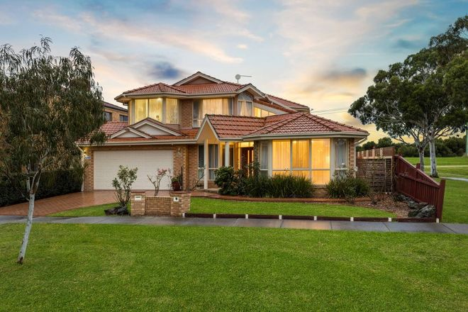 Picture of 64 Sutherland Avenue, ASPENDALE GARDENS VIC 3195