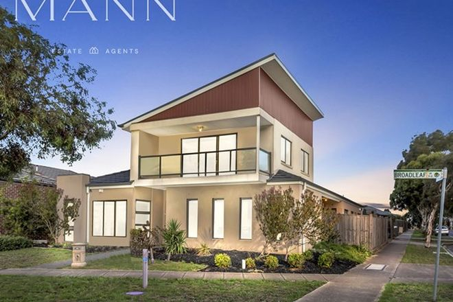 Picture of 2 Broadleaf Drive, EPPING VIC 3076