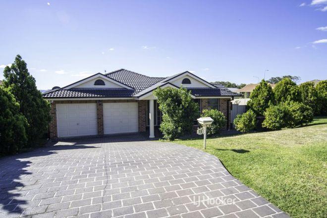 Picture of 15 Mildura Street, NOWRA NSW 2541