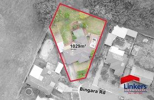 Picture of 17A Bingara Road, Macquarie Fields NSW 2564