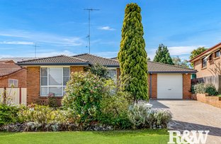 Picture of 37 Chatsworth Road, St Clair NSW 2759
