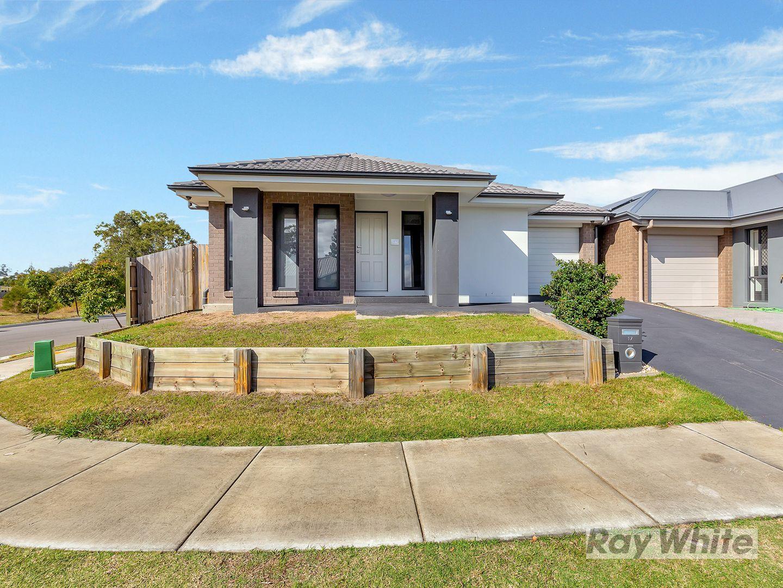 17 Mervyn Jensen Drive, Redbank Plains QLD 4301, Image 0