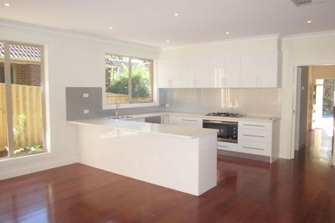 Picture of 15A Glenister Drive, ELTHAM VIC 3095