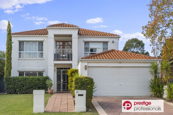 Picture of 25 Woodlake Court, WATTLE GROVE NSW 2173