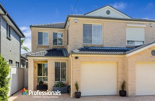 Picture of 30a Villiers Road, Padstow Heights NSW 2211