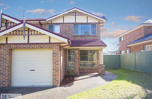 Picture of 6B Snapper Close, Green Valley NSW 2168