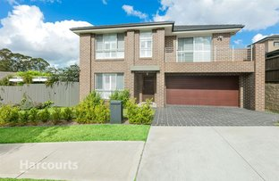 9 Travis Street, Middleton Grange NSW 2171