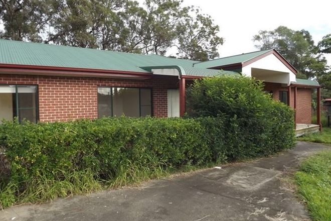Picture of 17 Killarney Court, OXENFORD QLD 4210