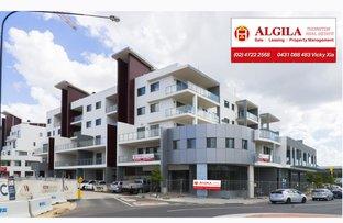 Picture of 8 Merriville Road, Kellyville Ridge NSW 2155