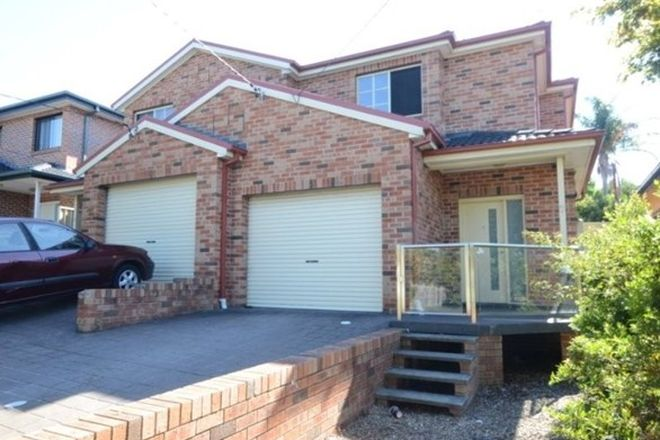 Picture of 53A Smith Street, WENTWORTHVILLE NSW 2145