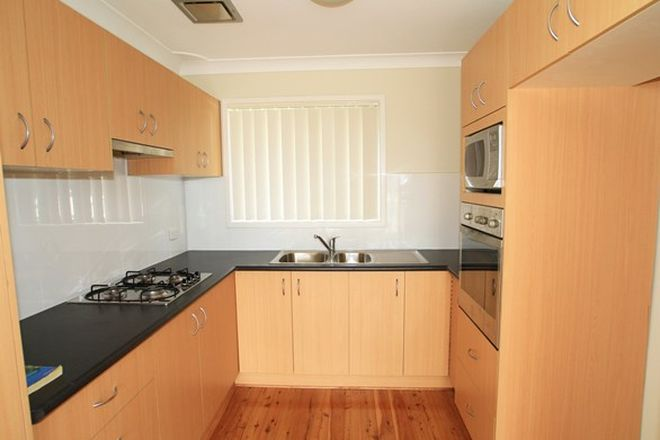 Picture of 11 Coral Court, SUSSEX INLET NSW 2540