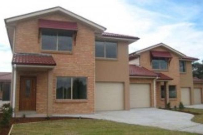 Picture of 3/3-5 Waller Street, EAST MAITLAND NSW 2323