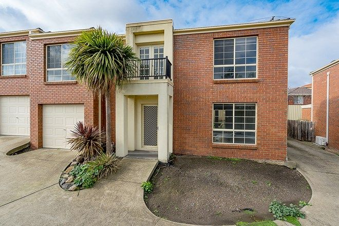 Picture of 7/32 Papworth Street, MEADOW HEIGHTS VIC 3048