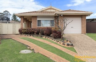 Picture of 24 HYDRANGEA PLACE, Macquarie Fields NSW 2564