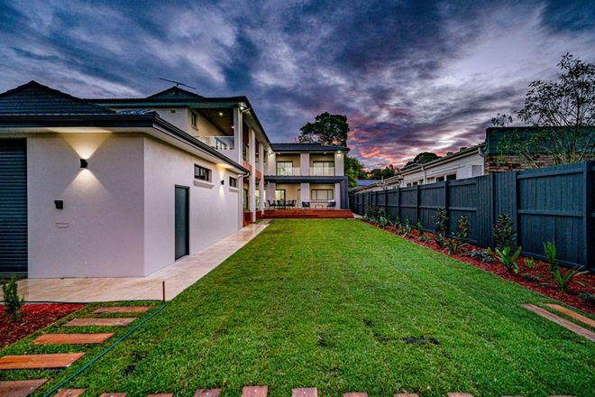 Picture of 18 Herberton Avenue, HUNTERS HILL NSW 2110