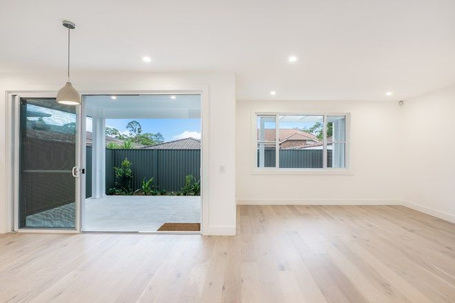 Picture of 3/103 Gannons Road, CARINGBAH SOUTH NSW 2229