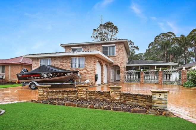 Picture of 7 Regal Place, BROWNSVILLE NSW 2530