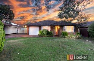 14 Rotorua Road, St Clair NSW 2759