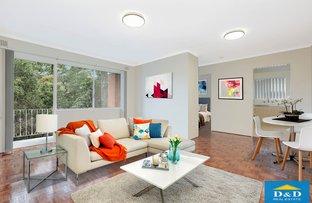 34 Alice Street, Harris Park NSW 2150